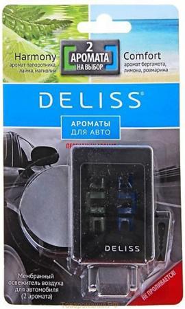 DELISS Мембранный освежитель воздуха для автомобиля серии Comfort и Harmony 2 аромата 4мл