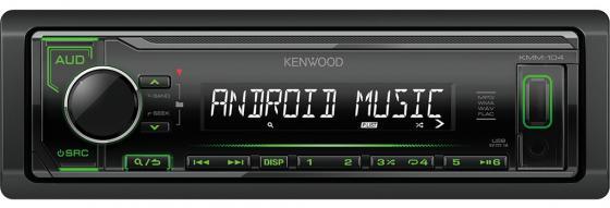 Автомагнитола Kenwood KMM-104GY USB MP3 FM RDS 1DIN 4х50Вт черный мужское колье кулон brosway стальной кулон на шнурке с позолотой to06
