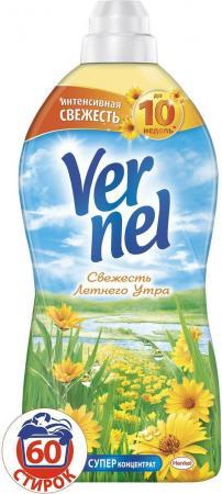 Кондиционер для белья Vernel Свежесть летнего утра 1.82л 2202909 кондиционер для белья vernel свежесть летнего утра