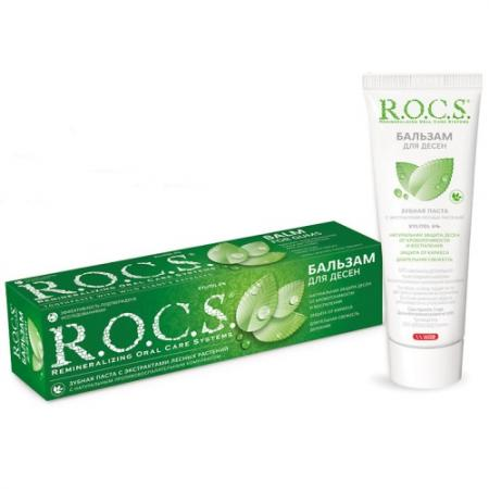Зубная паста R.O.C.S. Бальзам для десен 94 гр