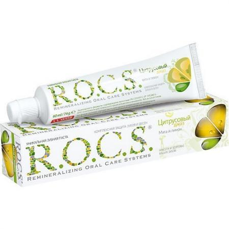 Зубная паста R.O.C.S. Мята и Лимон 74 гр зубная паста r o c s ветка сакуры 74 г