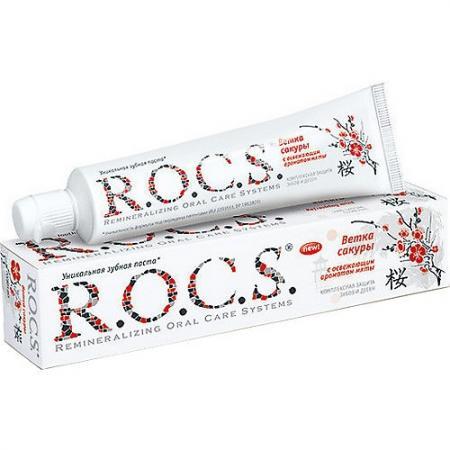 Зубная паста R.O.C.S. Ветка Сакуры 74 гр
