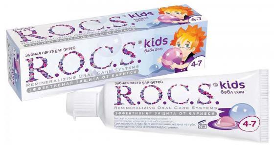 Зубная паста R.O.C.S. Бабл Гам 45 грамм