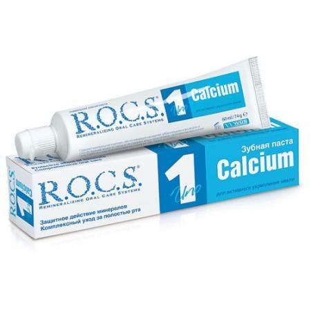 Зубная паста R.O.C.S. UNO Calcium 74 гр 5 boxes children calcium super calcium for children