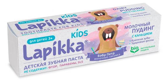 Lapikka Kids Зубная паста Молочный пудинг с кальцием, 45 г.