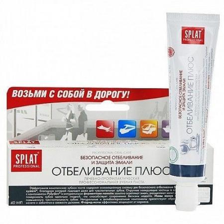 SPLAT Зубная паста Professional компакт Отбеливание Плюс 40мл