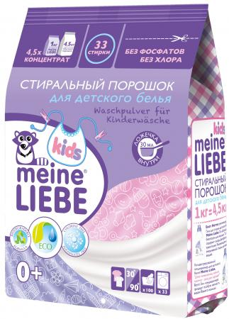 цена MEINE LIEBE Стиральный порошок для детского белья 1000г онлайн в 2017 году
