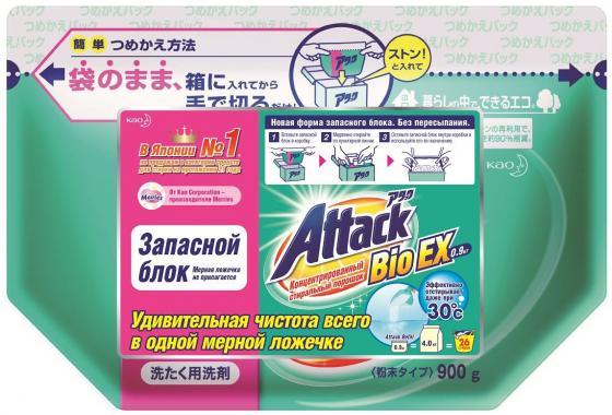Стиральный порошок Attack BioEX 900г