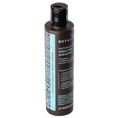 Крем-гель для душа Botavikos Aromatherapy body hydra цитрусовый 200 мл