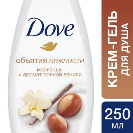 Крем-гель для душа Dove Масло Ши и ваниль 250 мл 21145684 косметика для мамы dove крем гель для душа легкость кислорода 250 мл