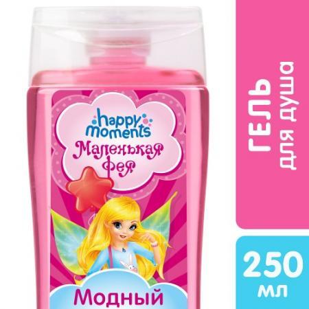 МАЛЕНЬКАЯ ФЕЯ Гель для душа для девочек Модный 250мл маленькая фея детская одежда
