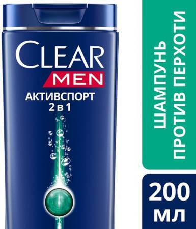 CLEAR Шампунь 2в1 для мужчин против перхоти АктивСпорт 200мл шампунь и бальзам ополаскиватель clear men глубокое очищение 2 в 1 против перхоти для мужчин