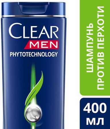 Шампунь Clear Phytotechnology 400 мл шампунь против перхоти для мужчин энергия свежести clear 400 мл