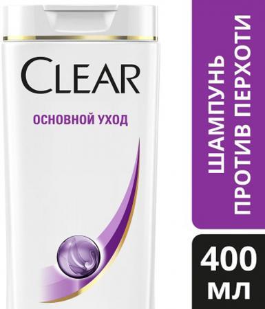 clear vita abe Шампунь Clear Основной уход 400 мл