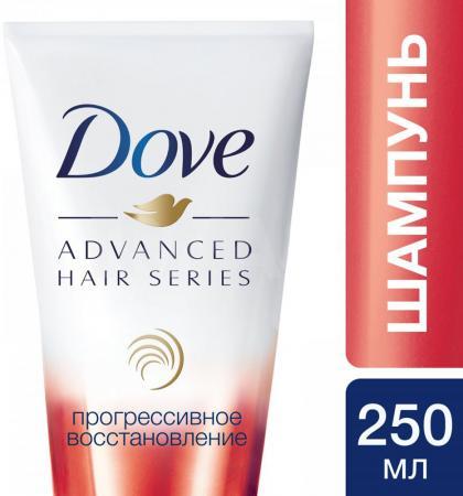 Шампунь Dove Прогрессивное восстановление 250 мл dove advanced hair series сыворотка масло прогрессивное восстановление 50 мл