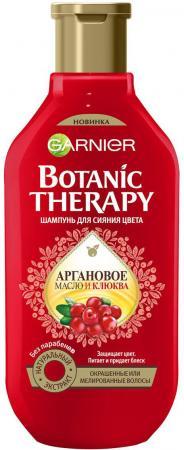 Шампунь Garnier Botanic Therapy Аргановое масло и клюква 250 мл garnier botanic therapy масло камелия и аргановое масло 150мл