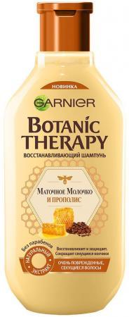 Шампунь Garnier Botanic Therapy Маточное молочко и прополис 400 мл