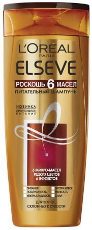 LOREAL ELSEVE Шампунь кремовый для волос Роскошь 6 масел 400мл