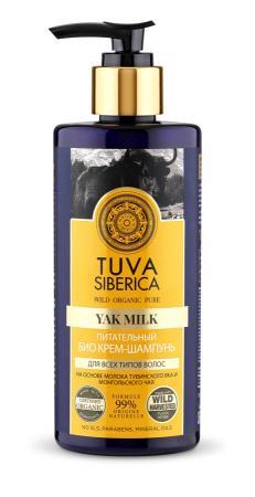 Natura Siberica tuva БИО-Крем-шампунь питательный 300 мл natura siberica tuva питательный крем для ног tuva питательный крем для ног