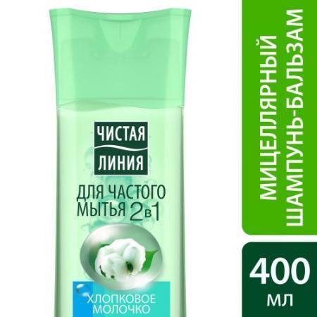 Шампунь-бальзам Чистая линия Для частого мытья 2в1 400 мл l angelica 3127 шампунь 2в1 для частого использования 250 мл