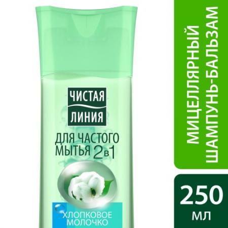 Шампунь Чистая линия Для частого мытья 2в1 250 мл l angelica 3127 шампунь 2в1 для частого использования 250 мл