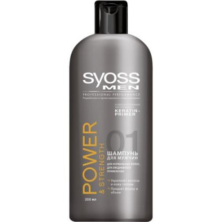Шампунь Syoss Men Power&Strength 200 мл здоровье и красота шампунь для нормальных волос