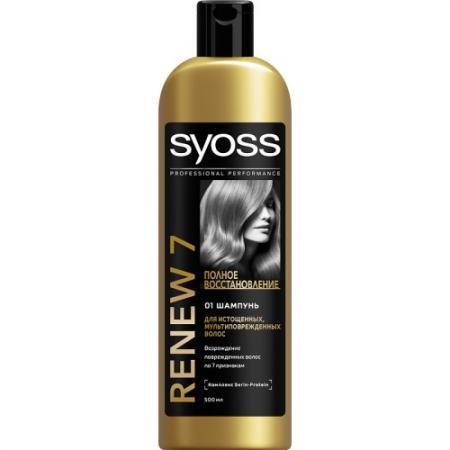Шампунь Syoss Renew 7 500 мл бальзам syoss renew 7 д мульти поврежденных волос 500мл