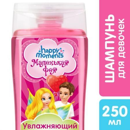 Шампунь Маленькая фея Увлажняющий 250 мл 65501064/1103928 маленькая фея для волос