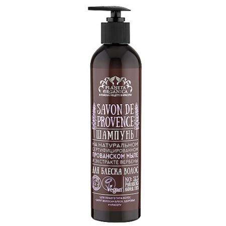 PLANETA ORGANICA Шампунь для блеска волос Savon de Provence 400 мл