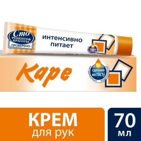 Крем для рук Калина Каре 70 мл 24 часа 32465722