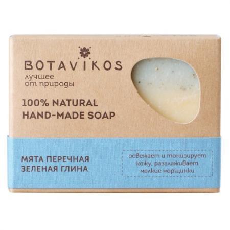 Мыло твердое Botavikos Натуральное 100 гр 00009294