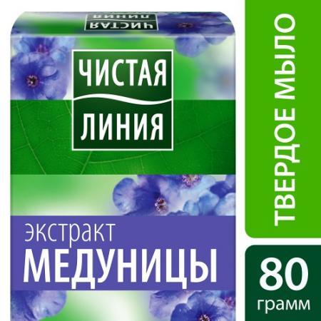 ЧИСТАЯ ЛИНИЯ Мыло Экстракт Медуницы 80гр мыло чистая линия фитобаня нежный пилинг 75г