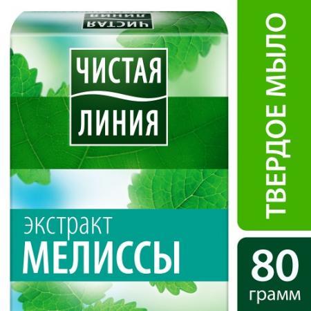 ЧИСТАЯ ЛИНИЯ Мыло Экстракт Мелиссы 80гр мыло чистая линия фитобаня нежный пилинг 75г