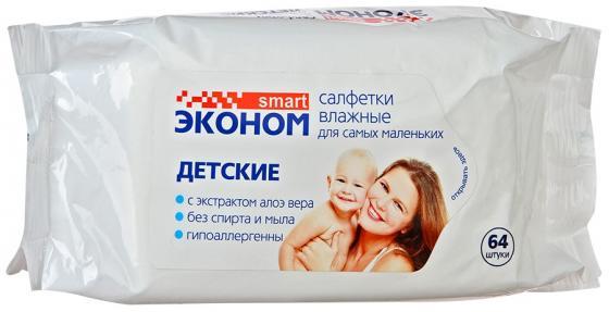 цена Салфетки влажные Эконом smart №64 64 шт гипоаллергенные не содержит спирта