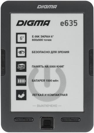 Электронная книга Digma E635 6 E-Ink 4Gb серый электронная книга digma r659w 6 e ink pearl 4gb белый