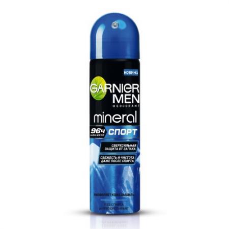 Дезодорант-антиперспирант Garnier Спорт 150 мл дезодорант premium дезодорант антиперспирант flower dream 50 мл