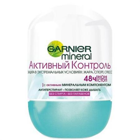 Дезодорант-антиперспирант Garnier Активный Контроль 50 мл дезодорант антиперспирант garnier нежный букет 150 мл c5388100