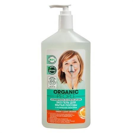 Средство для мытья посуды Organic People Green Cleaning Orange 500мл средство для мытья посуды organic people органическое яблоко и киви 500мл