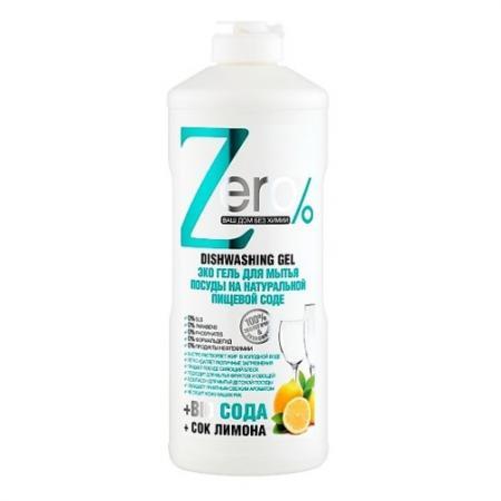 Средство для мытья посуды ZERO Пищевая сода 500мл средство для мытья посуды рецепты бабушки агафьи мыльная сода 500мл