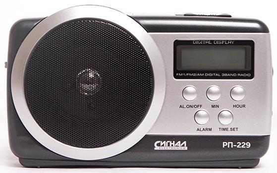 Радиоприемник Сигнал РП-229 черный цена