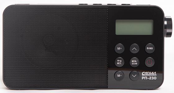 Радиоприемник Сигнал РП-230 черный радиоприемник сигнал cr 169 черный