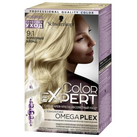 Color Expert Краска для волос 9.1 Холодный блонд167 мл