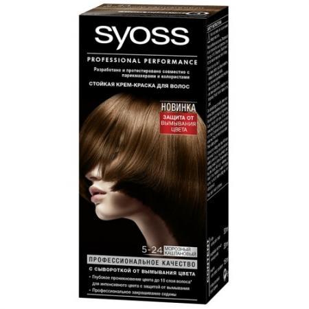 Syoss Color Краска для волос 5-24 Морозный каштановый краска д волос syoss color 5 24 морозный каштановый