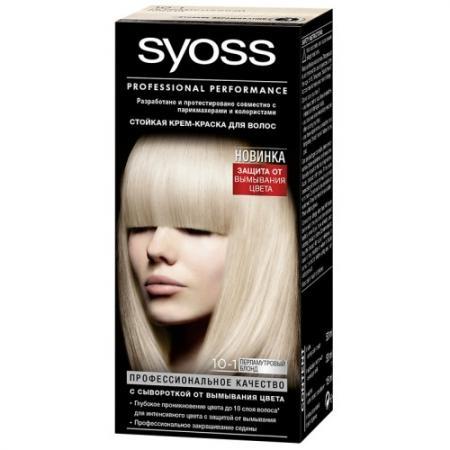 Syoss Color Краска для волос 10-1 Перламутровый блонд 115 мл