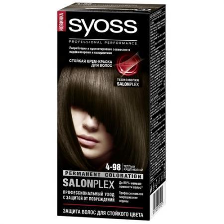 Syoss Color Краска для волос 4-98 Теплый каштановый краска для волос matrix color sync 8wn цвет 8wn светлый блондин теплый натуральный variant hex name 7c583e