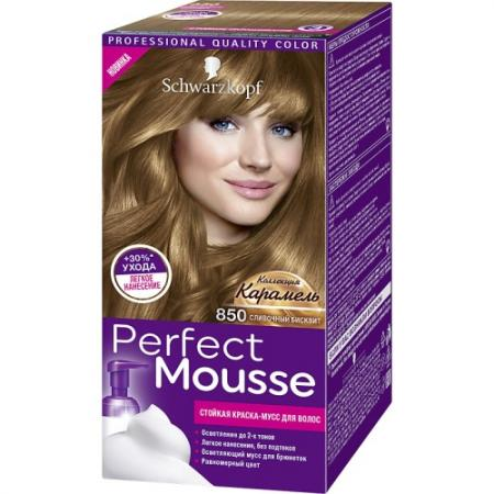 PERFECT MOUSSE Краска для волос850 Сливочный Бисквит 92,5 мл краски для волос perfect mousse краска для волос 850 сливочный бисквит