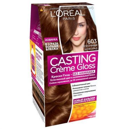 LOREAL CASTING CREME GLOSS Крем-краска для волос тон 603 Молочный шоколад недорого