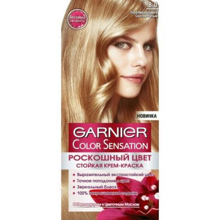 GARNIER Краска для волос COLOR SENSATION 8.0 Переливающий Светло-Русый garnier стойкая крем краска для волос color sensation роскошь цвета 9 13 кремовый перламутр 110 мл