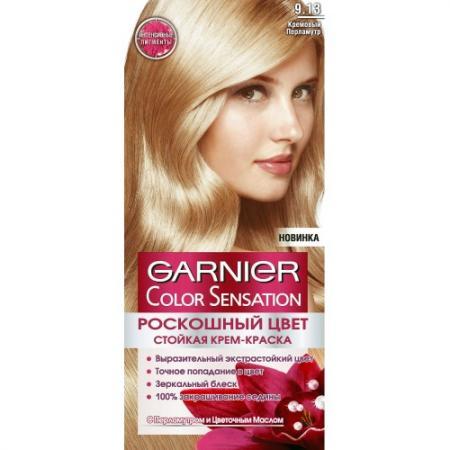 GARNIER Краска для волос Color Sensation 9.13 Кремово-перламутровый garnier стойкая крем краска для волос color sensation 5 62 царский гранат 3 шт