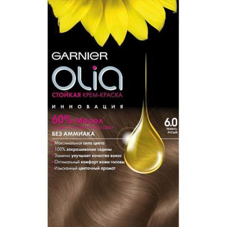GARNIER Краска для волос OLIA 6.0 Темно-русый garnier стойкая крем краска для волос olia без аммиака оттенок 5 9 сияющий каштановый бронз